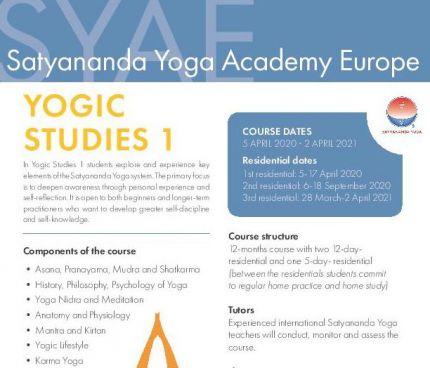 """Сатянанда йога академия-Европа организира нов курс """"Науката йога"""" през 2020г."""